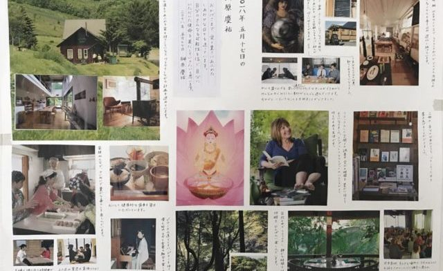 1/11土、新春ヴィジョンマップ作成ワークショップ2020